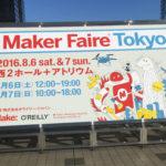 Maker Faire Tokyo 2016 展示
